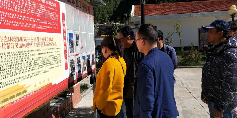 雷竞技入口环保局局长罗布莅临亚东县污水处理厂检查并指导工作
