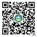 西藏圣净环保服务有限公司
