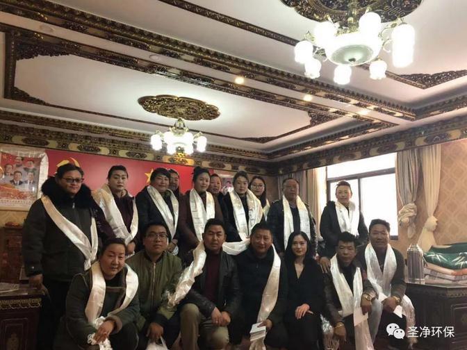 西藏圣净环保服务有限公司为嘎玛贡桑统建社区居委会全体干部职工进行问候